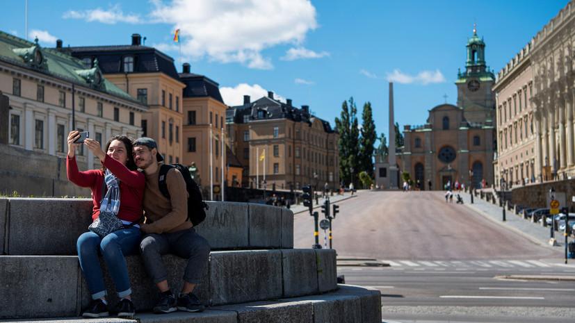 В Стокгольме рассказали об уровне заболеваемости коронавирусом