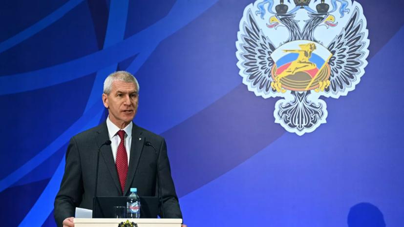 Матыцин заявил, что пятое место в зачёте на ОИ было минимальной задачей для России