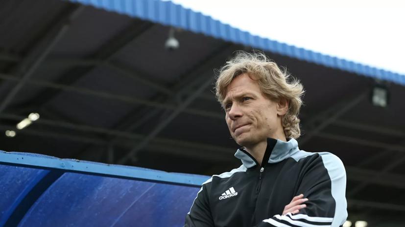 Тренерсборной России по пляжному футболу поддержал решение Карпина уйти из «Ростова»