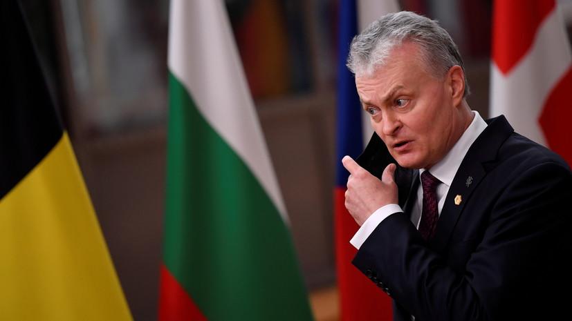 Президент Литвы утвердил расширение полномочий военных по охране границы