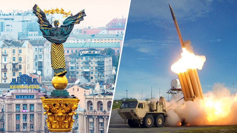 Комплексные поставки: почему на Украине заговорили о размещении на территории страны американских систем ПВО