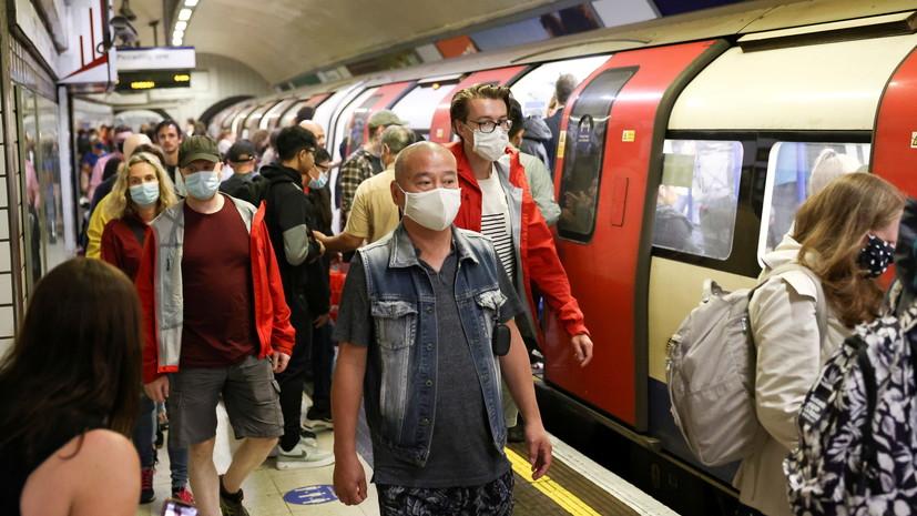 За сутки в Британии зафиксировали более 29 тысяч случаев коронавируса