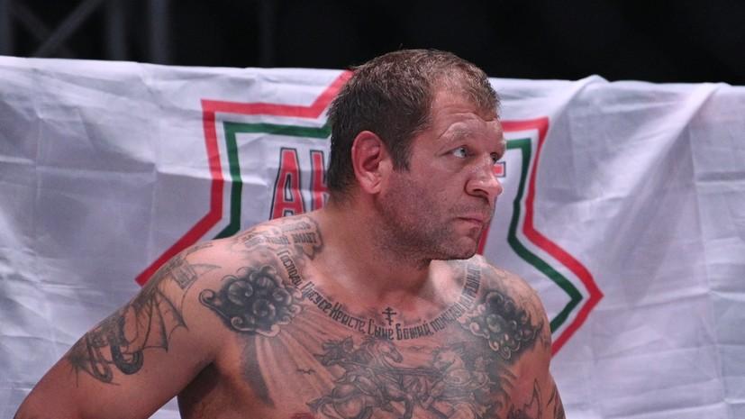 Глава Союза MMA России: мало верю, что бой Джигана и Александра Емельяненко состоится