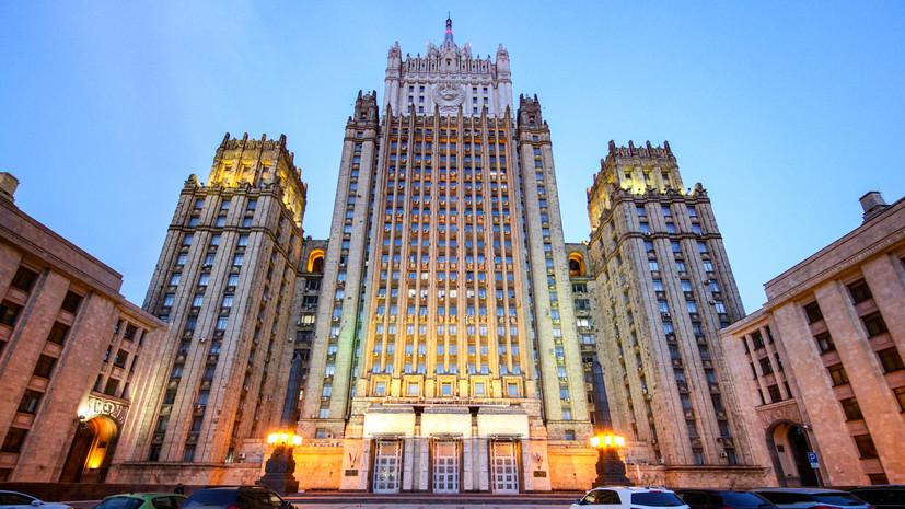 В МИД России выразили обеспокоенность развитием ситуации на востоке Украины
