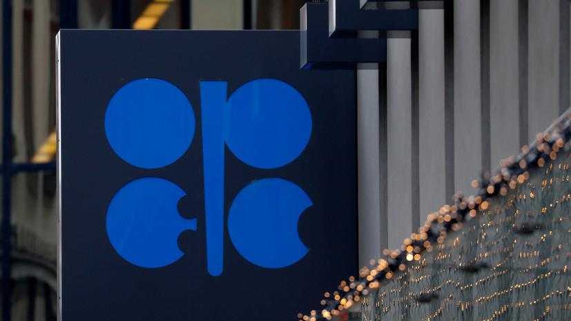 США ведут консультации с ОПЕК по увеличению добычи нефти