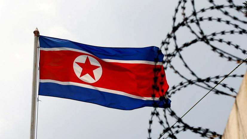 В КНДР намерены усилить сотрудничество с Россией для противостояния США