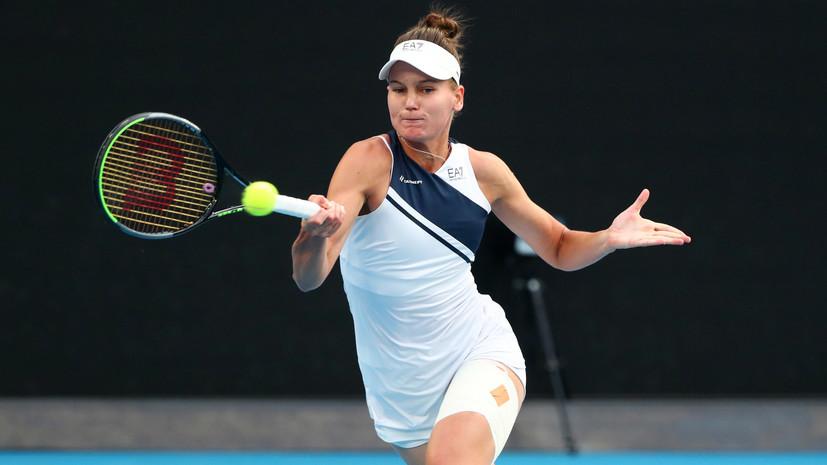 Кудерметова уступила Саккари во втором круге турнира WTA в Монреале