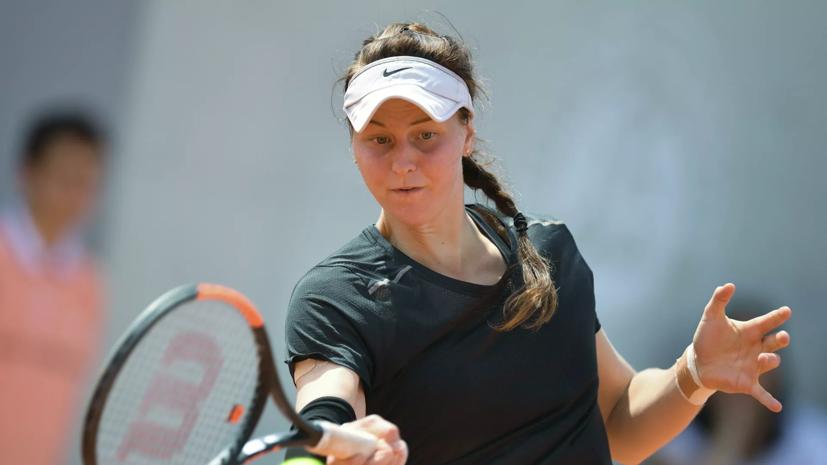 Самсонова не смогла выйти в третий круг турнира WTA в Монреале