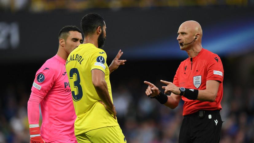 Карасёв не стал преклонять колено перед матчем «Челси» — «Вильярреал»