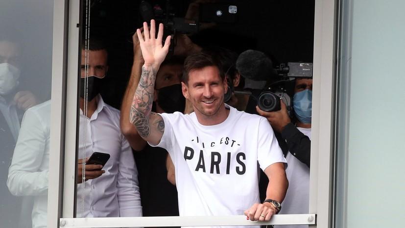 Президент «Реала» отрицает информацию о своём влиянии на уход Месси из «Барселоны»