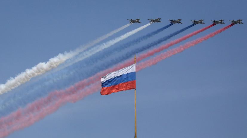 Шойгу поздравил военнослужащих с Днём Военно-воздушных сил