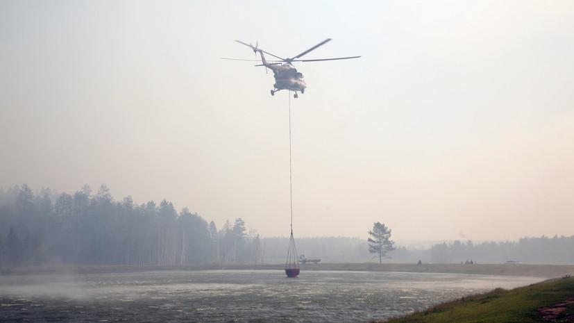 В Якутии за сутки ликвидировали 13 природных пожаров
