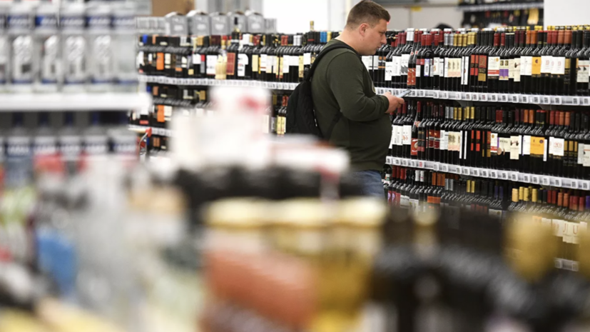 «Известия»: Минздрав предложил запретить продажу крепкого алкоголя до 21 года