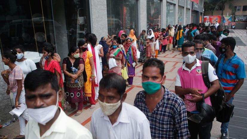 В Индии за сутки выявили более 41 тысячи случаев коронавируса