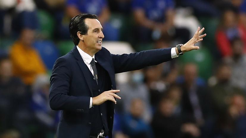Эмери прокомментировал поражение «Вильярреала» от «Челси» в матче за Суперкубок УЕФА