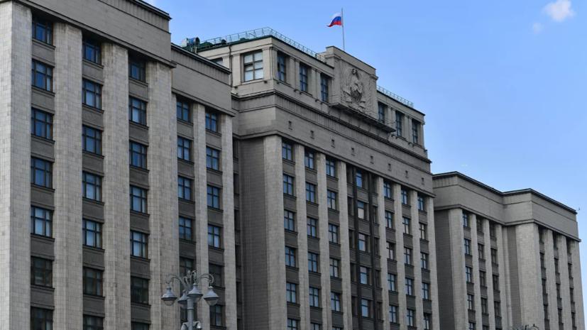В Госдуме прокомментировали предложение заморозить цены на цветы перед 1 сентября