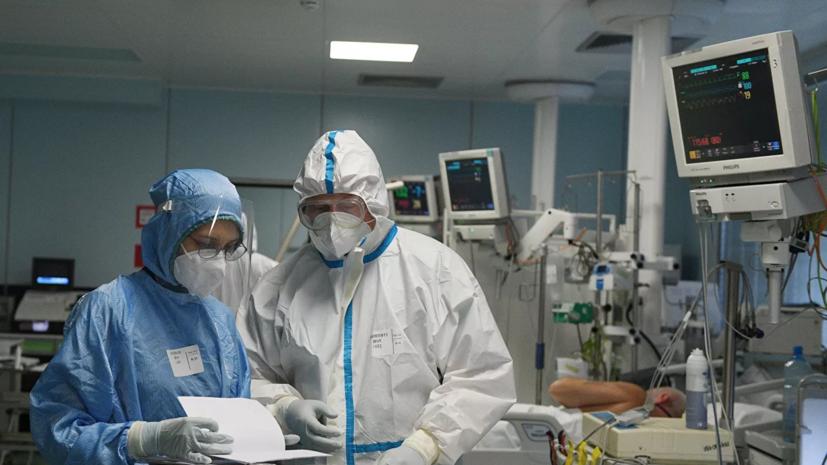 За сутки в России зафиксировали 21 932 случая коронавируса