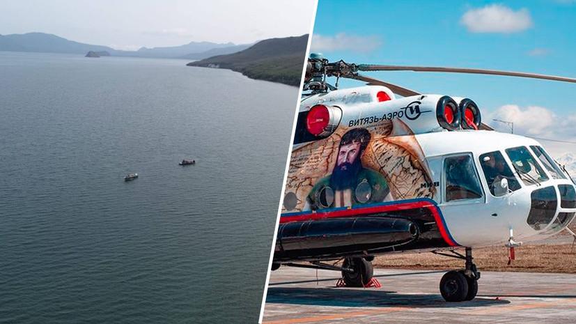 Спасены восемь человек: что известно о крушении вертолёта с туристами на Камчатке