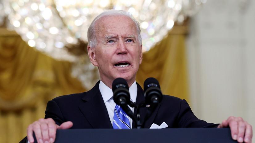 «Не понимает, куда вести мир»: как Байден хочет продемонстрировать способность США «добиваться целей»