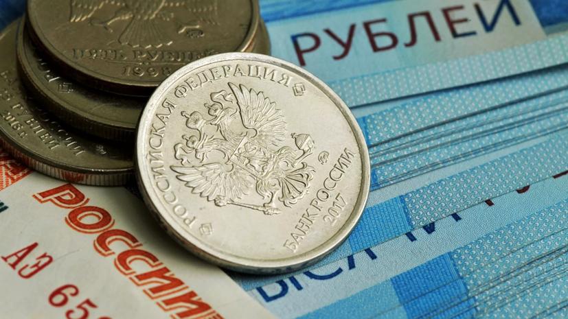 РБК: в агентствеS&P посчитали денежные резервы Москвы