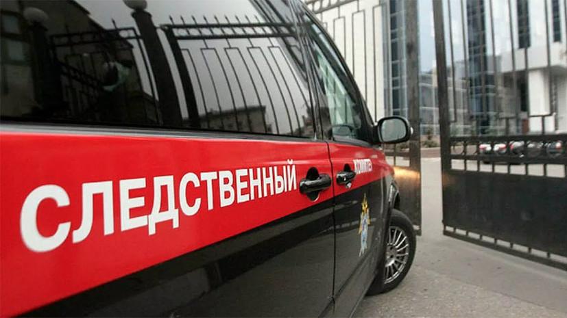 СК предъявил обвинение в превышении полномочий двум сотрудникам ИВС в Истре