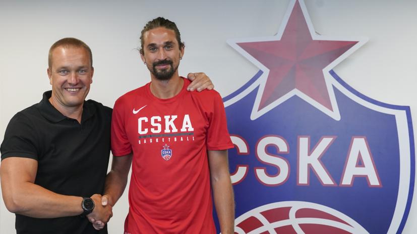 Швед высказался о подписании контракта с ЦСКА