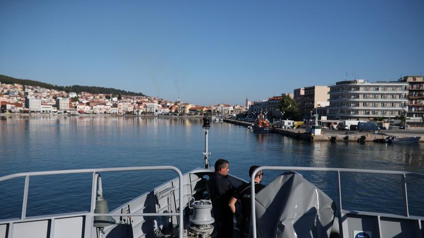 EPT: у берегов Греции затонуло туристическое судно