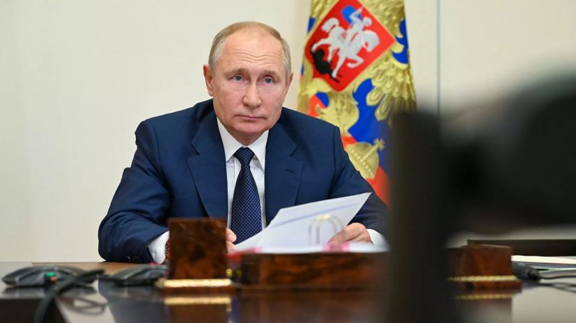 Путин провёл с врио главы Тувы встречу в режиме видеоконференции