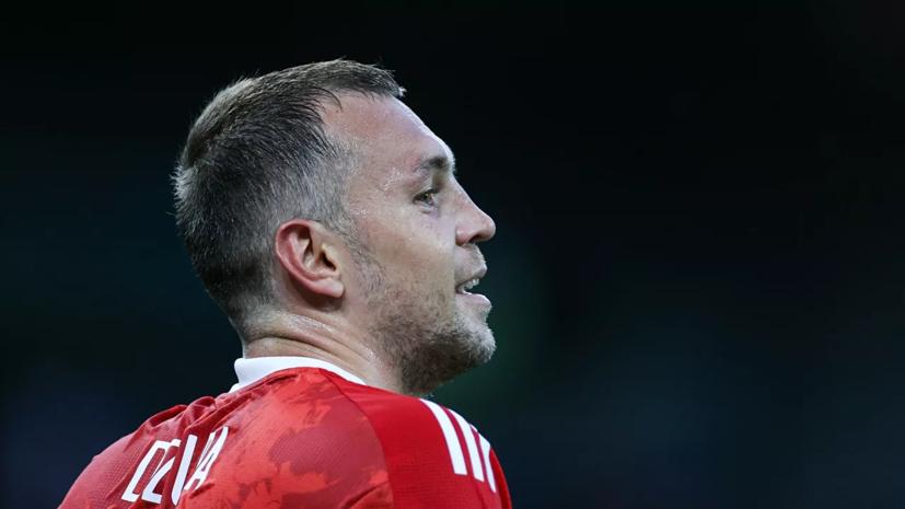 Карпин ответил на вопрос о вызове Дзюбы в сборную России