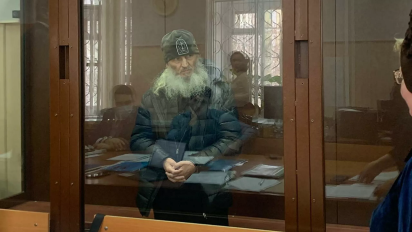 Дело бывшего схимонаха Сергия поступило в Измайловский суд Москвы