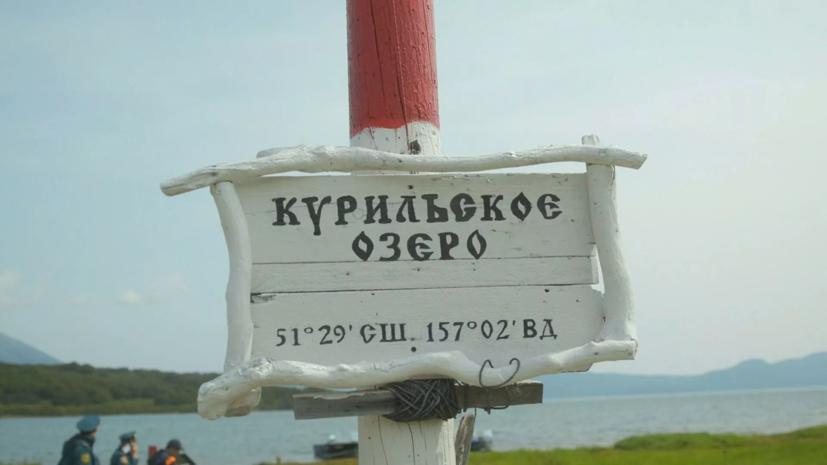 МЧСсообщило о поисковых работах на месте падения Ми-8 на Камчатке
