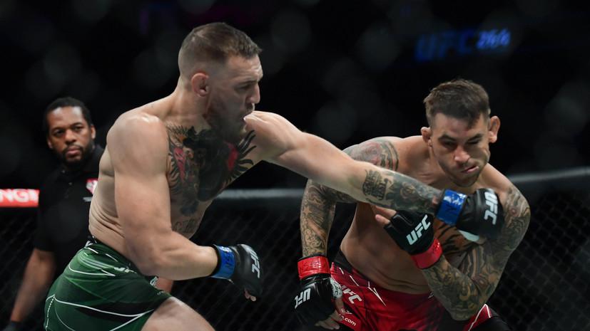 Макгрегор заявил, что Кормье пьяным появился на медиадне UFC