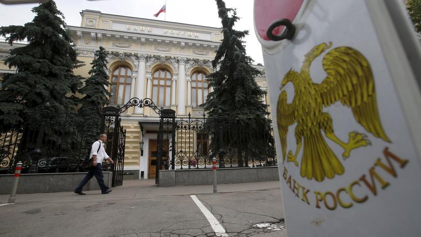 В ЦБ прокомментировали ситуацию с необеспеченными кредитами в России