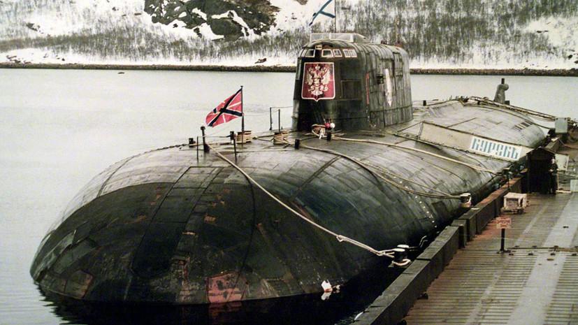 В Петербурге почтили память погибших моряков подлодки «Курск»