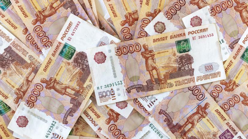 Эксперт по фондовому рынку прокомментировал динамику курса рубля