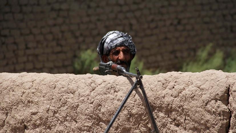 AFP: талибы захватили Герат