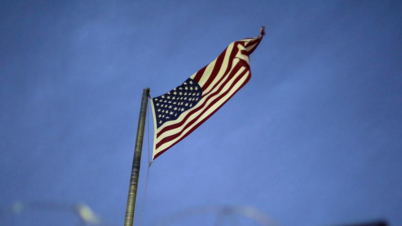 США сократят численность сотрудников посольства в Кабуле