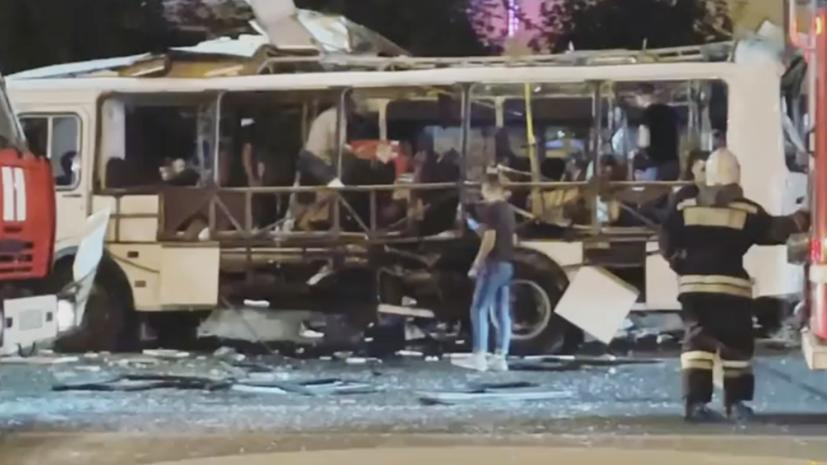 ТАСС: при взрыве газа в маршрутке в Воронеже пострадали 12 человек