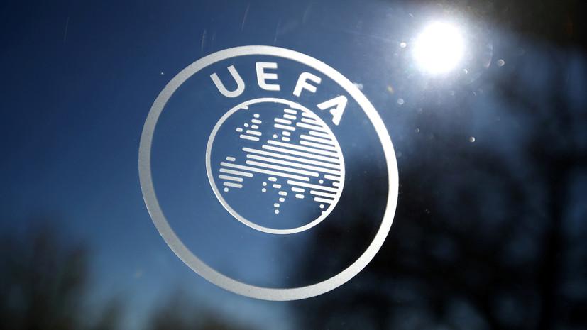 The Times: в УЕФА намерены заменить финансовый фэйр-плей потолком зарплат