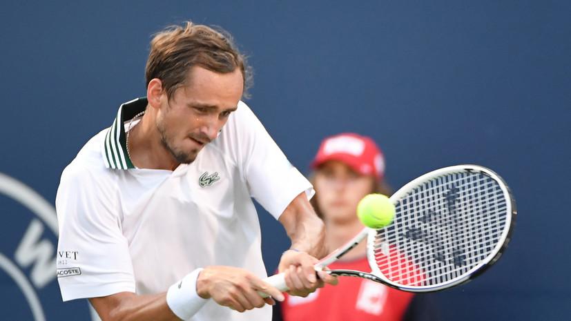 Медведев встретится с Хуркачем в четвертьфинале «Мастерса» в Торонто