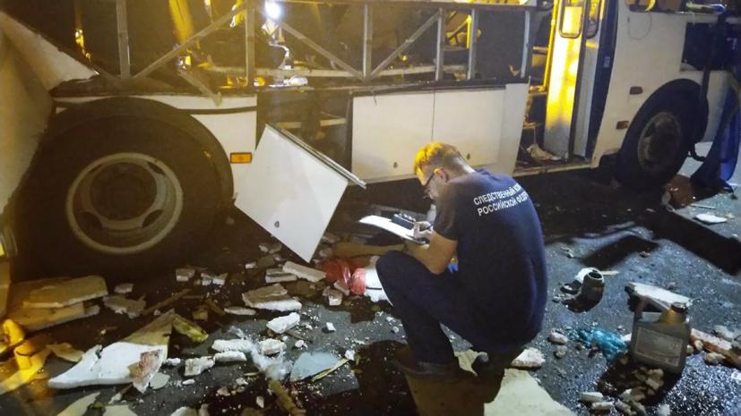 СК опубликовал видео работы криминалистов с места взрыва автобуса в Воронеже