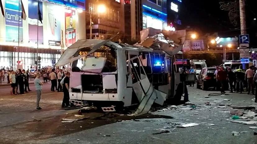 Перевозчик заявил, что взорвавшийся в Воронеже автобус был технически исправен