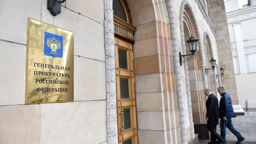 Генпрокуратура признала нежелательной НПО International Partnership for Human Rights