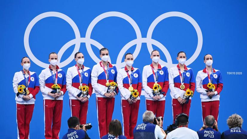Шишкина высказалась об ограничениях, наложенных на сборную России на ОИ в Токио