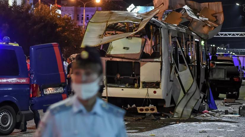 Взрывотехники ФСБ икриминалисты СК изучают материалы с места взрыва автобуса в Воронеже