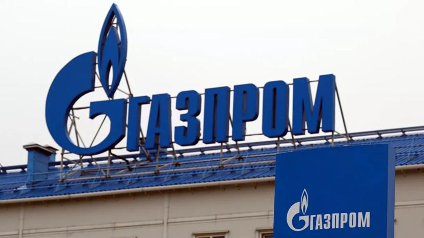 «Газпром» в первом полугодии увеличил экспорт газа в Западную Европу на 28,52%