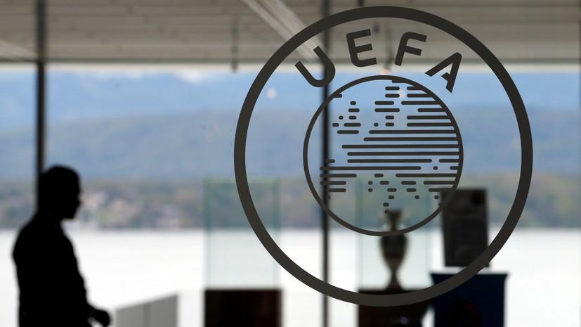 УЕФА назвал номинантов на звание лучшего футболиста Лиги Европы сезона-2020/21
