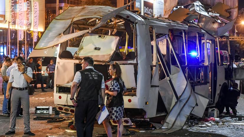 «Скончалась ещё одна пострадавшая»: число погибших при взрыве в воронежском автобусе возросло до двух