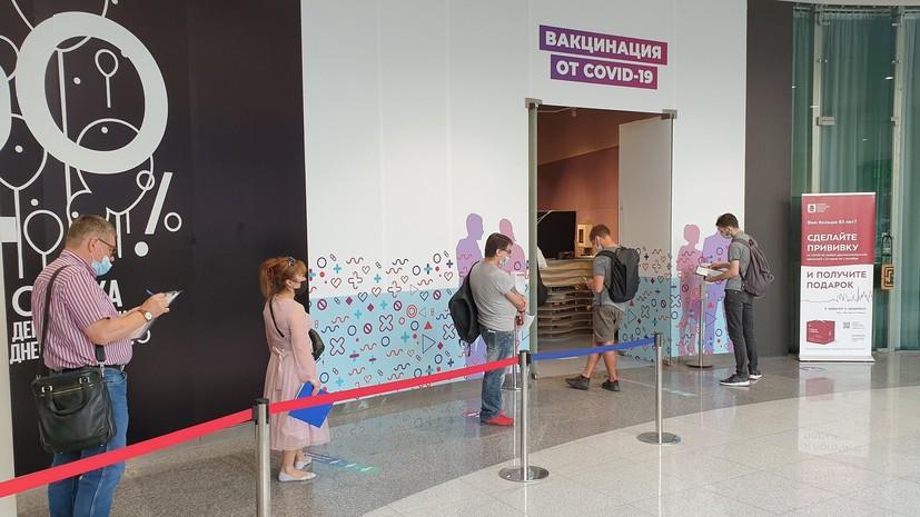«В целом вернулись к обычному ритму жизни»: в Москве отменили требование о переводе на удалёнку трети сотрудников