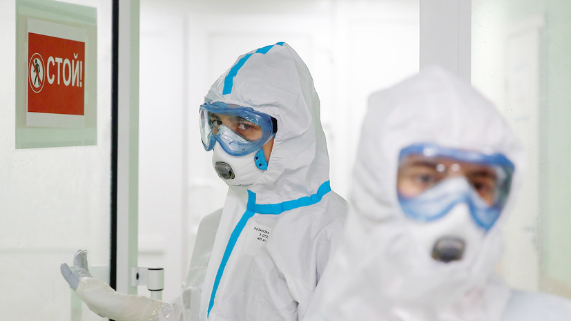 В Башкирии выявили 286 случаев COVID-19 за сутки